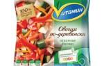 Овощные смеси Мираторг Витамин