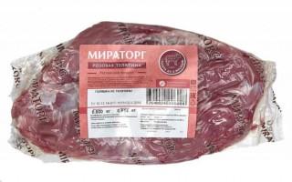 Мясная продукция от компании Мираторг: виды и рецепты