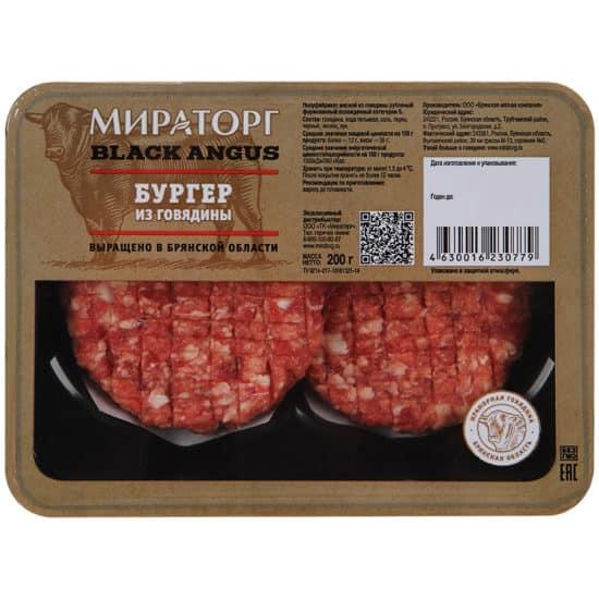 Бургер из говядины Мироторг