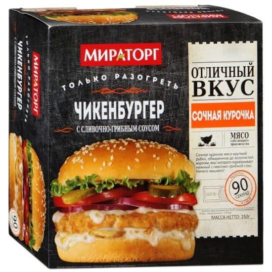 Чикенбургер с сливочно-грибным соусом Мироторг