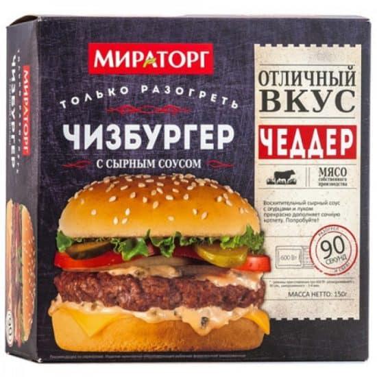Чизбургер с сырным соусом Мироторг