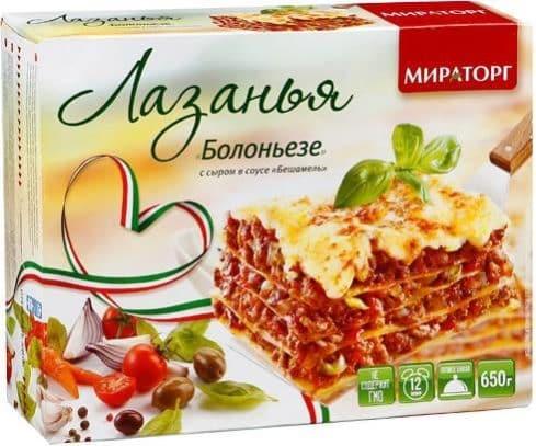 """Лазанья Мираторг """"Болоньезе"""""""