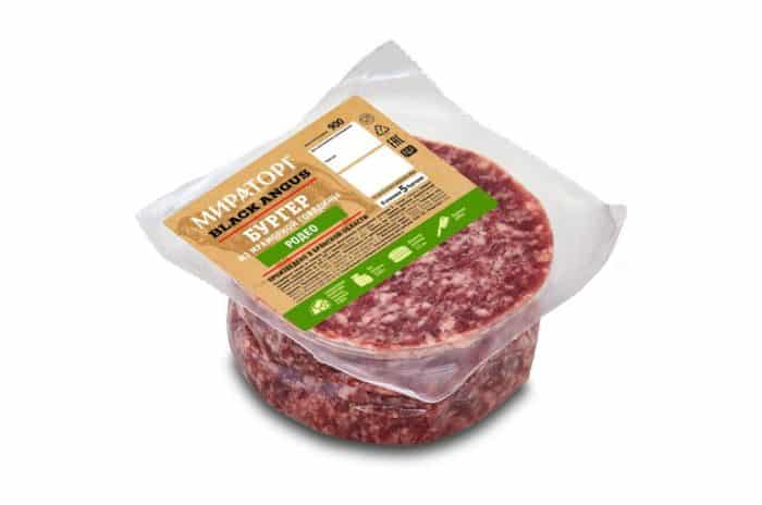 Мини-бургер из говядины